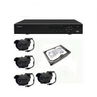 Kit DVR Intelbrás (DVR 4 Canais + HD 1TB + 4 Câmeras)